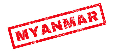 Myanmar text rubber seal stamp watermark. Caption inside rectangular banner with grunge design and unclean texture. Slanted glyph red ink sticker on a white background.