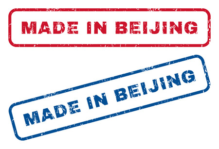 Made In Beijing text rubber seal stamp watermarks. Vector style is blue and red ink tag inside rounded rectangular shape. Grunge design and dust texture. Blue and red signs.