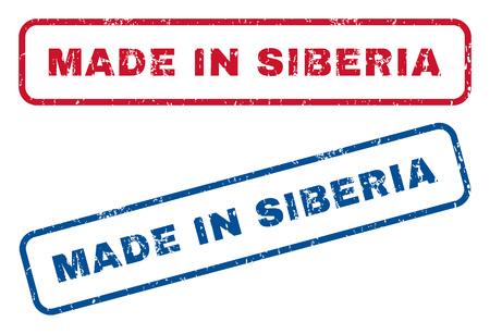 シベリアで作ったテキスト ゴムスリーブは、スタンプの透かし。ベクトルは青、赤インク キャプション内丸め長方形バナー。グランジ デザインと  イラスト・ベクター素材