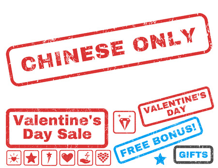 Chinese Only text rubber seal stamp watermark with Valentines sale bonus. Captions inside rectangular banner with grunge design and unclean texture. Vector stickers for trading on a white background. Illustration