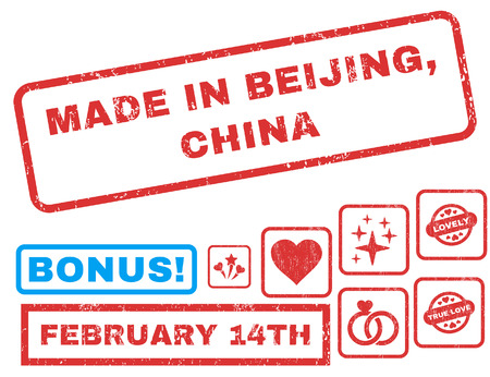 Made In Beijing, China text rubber seal stamp watermark with Valentines sale bonus. Captions inside rectangular shape with grunge design and dust texture. Illustration