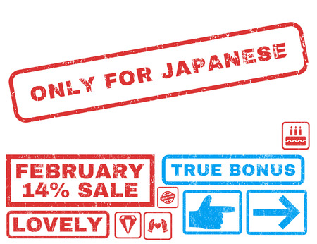 Only For Japanese text rubber seal stamp watermark with Valentines sale bonus. Tags inside rectangular shape with grunge design and dirty texture. Vector signs for trading on a white background. Illustration