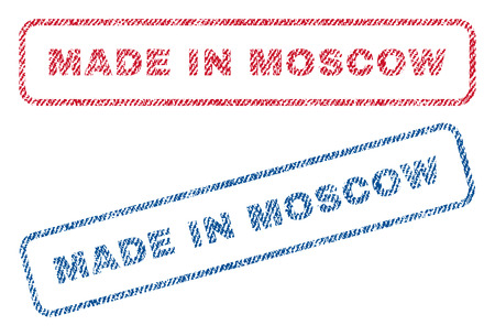 moscovian: Made In Moscow text textile seal stamp watermarks. Blue, red fabric vectorized texture. Vector caption inside rounded rectangular banner. Rubber sign with fiber textile structure. Illustration