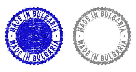 Grunge MADE IN BULGARIA stamp seals isolated on a white background. Rosette seals with grunge texture in blue and grey colors.