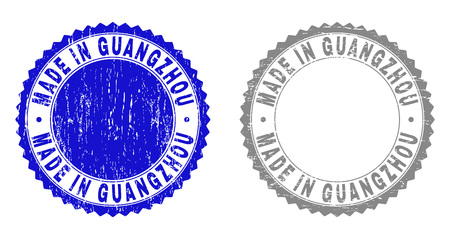 Grunge MADE IN GUANGZHOU stamp seals isolated on a white background. Rosette seals with grunge texture in blue and grey colors. Illustration