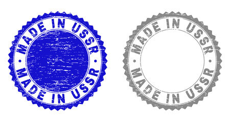 Grunge MADE IN USSR stamp seals isolated on a white background. Rosette seals with grunge texture in blue and grey colors. Vector rubber overlay of MADE IN USSR label inside round rosette.