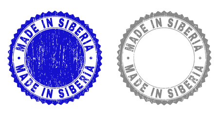 Grunge MADE IN SIBERIA stamp seals isolated on a white background. Rosette seals with grunge texture in blue and grey colors. Vector rubber watermark of MADE IN SIBERIA label inside round rosette.