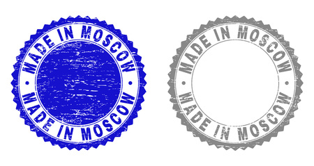 Grunge MADE IN MOSCOW stamp seals isolated on a white background. Rosette seals with distress texture in blue and grey colors.