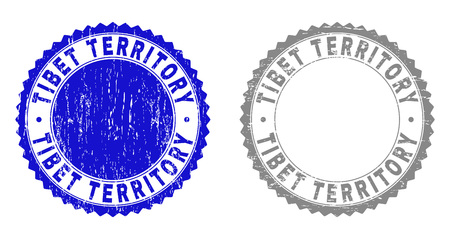 Grunge TIBET TERRITORY stamp seals isolated on a white background. Rosette seals with distress texture in blue and grey colors.  イラスト・ベクター素材