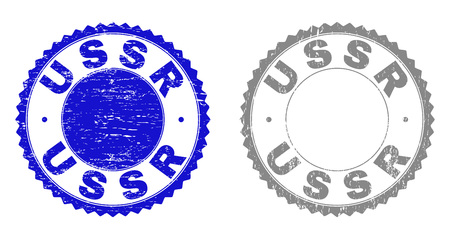 Grunge USSR stamp seals isolated on a white background. Rosette seals with grunge texture in blue and gray colors. Vector rubber stamp imprint of USSR caption inside round rosette.