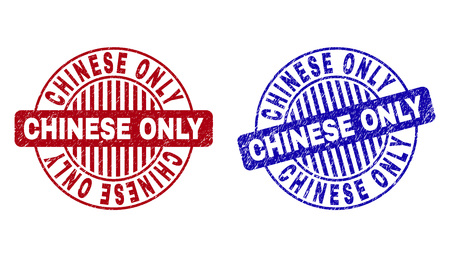 Grunge CHINESE ONLY round stamp seals isolated on a white background. Round seals with grunge texture in red and blue colors. Vector rubber imprint of CHINESE ONLY tag inside circle form with stripes. Vektorové ilustrace