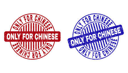 Grunge ONLY FOR CHINESE round stamp seals isolated on a white background. Round seals with grunge texture in red and blue colors.