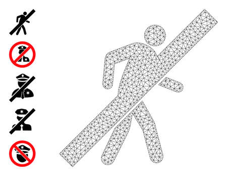 Mesh polygonal no walking man icon with simple carcass created from no walking man vector graphics. Carcass mesh polygonal no walking man. Linear carcass flat mesh in  vector format. 矢量图像