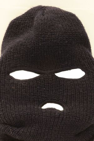 Mask Stock Photo - 1091152