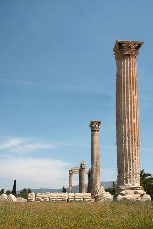 delfi: Ancient Athena