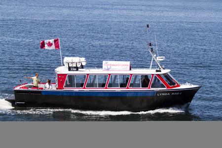 continente americano: Victoria, BC, Canadá - JUN 26 de 2016. Vista general del horizonte de la ciudad puerto interior del centro. Victoria es uno de los destinos turísticos de Canadá y de todo el continente americano del Norte.