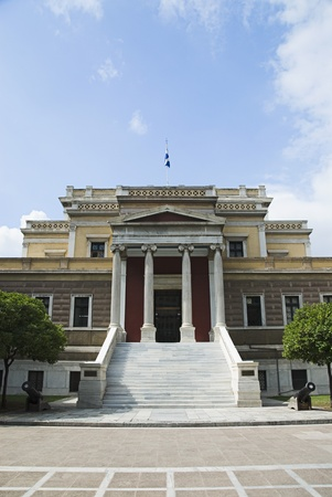 Facade of a museum, National History Museum, Athens, Greece Stock Photo