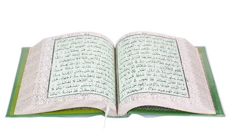 Close-up of the Koran photo