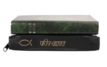 devanagari: Close-up of the Bible books Stock Photo
