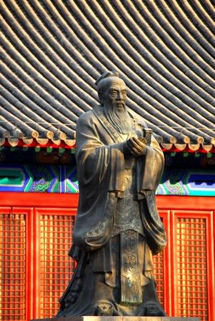 Beijing,China Reklamní fotografie