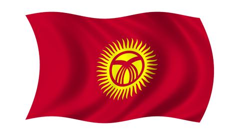 waving kyrgyzstan in wind