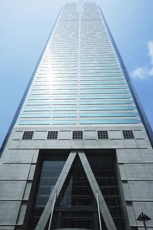 wang: Shenzhen Di Wang Building