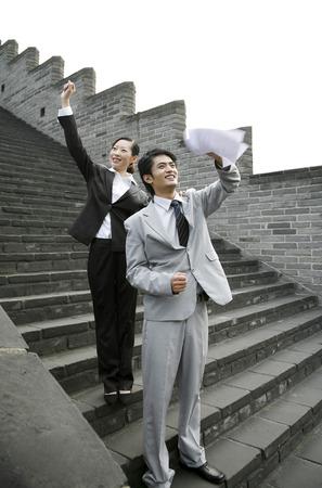 jubilating: Business people jubilating LANG_EVOIMAGES