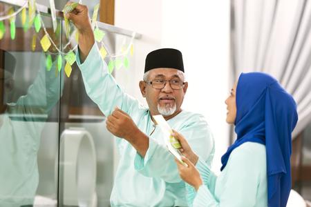 Maison de décoration de famille musulmane pour l'Aïd al-Fitr Banque d'images