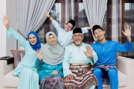 Bonne famille musulmane