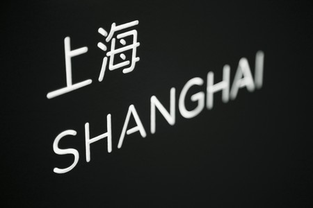 stating: Close-up of sign stating Shanghai