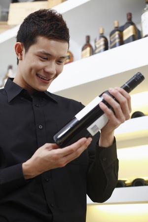 Man choosing wine photo