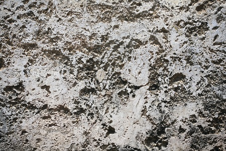 Cement wall Stock Photo - 13378839