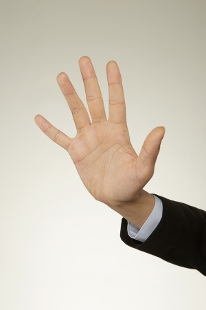 Human palm outstretched Stock Photo - 22831335