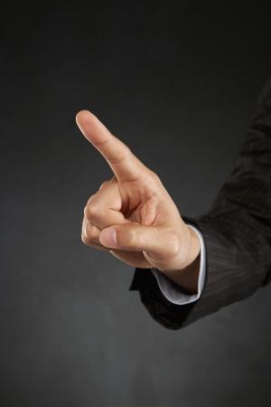 dedo                �ndice: Dedo �ndice apuntando hacia una direcci�n