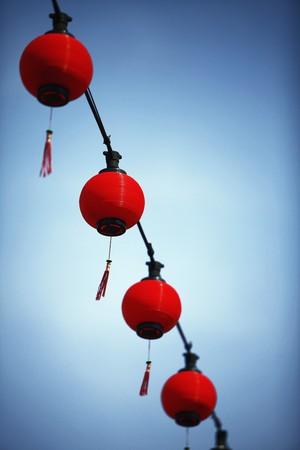 Red plastic lanterns photo