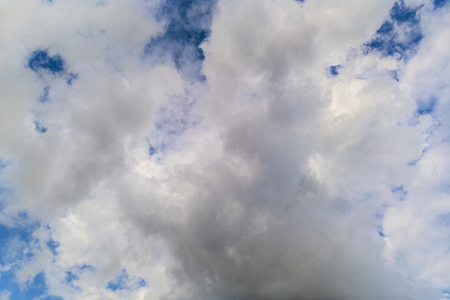 Cloudscape on a gloomy day with copy space. Stock Photo