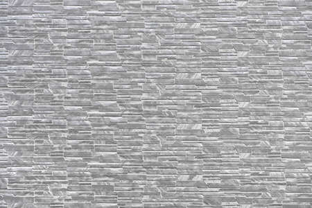 Decorative stone wall texture background
