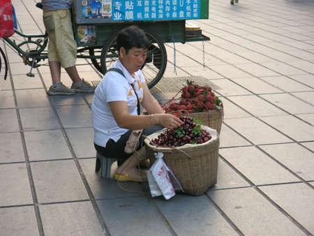 illegal trading: Guangzhou, China