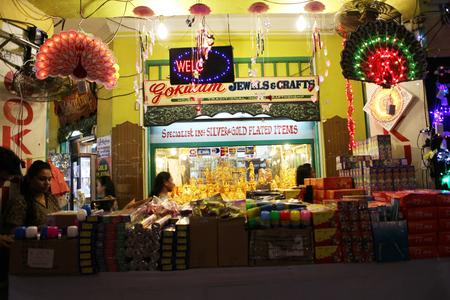 mariamman: Little India Shop