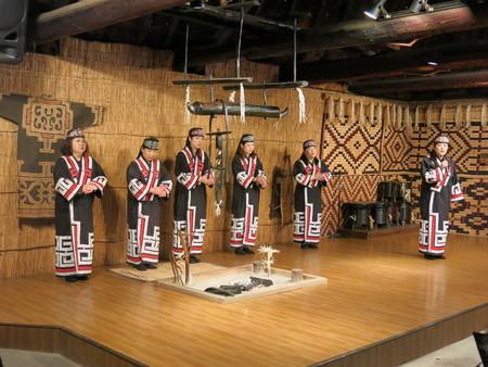 mount price: Hokkaido Culture Performance