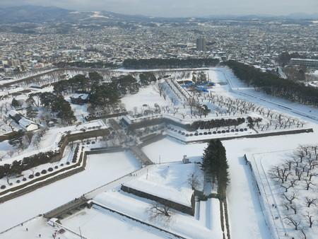 Japan, Hokkaido Town