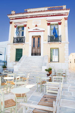 Architecture on the Cyclades. Famous City Hall of Serifos on the greek islands. photo