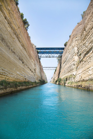 bridgework: Crossing with a sail boat or yacht trough the Channel of Corinth. Its between Greece and Peloponnese.