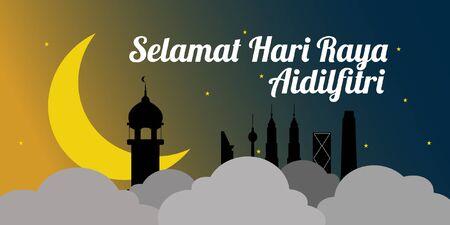 Eid Mubarak Greeting Card Design. Silhouette of Kuala Lumpur city at night surrounded by clouds. Selamat Hari Raya is Eid Mubarak in Malay Language.