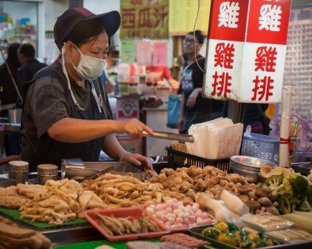 Chinese food at Taiwan night market Editorial