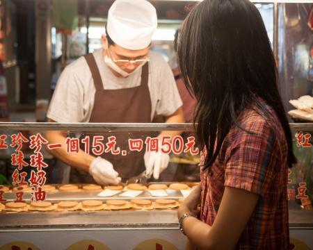night market: Chinese food at Taiwan night market Editorial