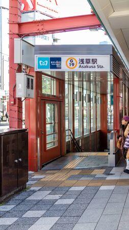 TOKYO, JAPAN - FEBRUARY 2, 2019: Exterior of Asakusa subway train station on Tokyo Metro Ginza Line