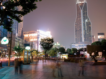 Shanghai Editorial