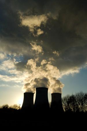 Didcot power station Reklamní fotografie
