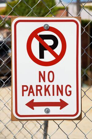 No parking sign Stock fotó